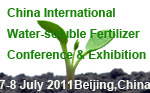 China International Water-soluble Fertilizer Conference & Exhibition