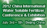 2012 China International Water Soluble Fertilizer Conference & Exhibition