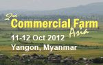 2nd Commercial Farm Asia