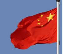 <<Policy Change>>New Regulations on the Control of Agricultural Chemicals Officially Issued in China