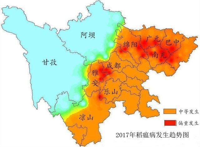 预计四川省2017年水稻病虫害偏重发生