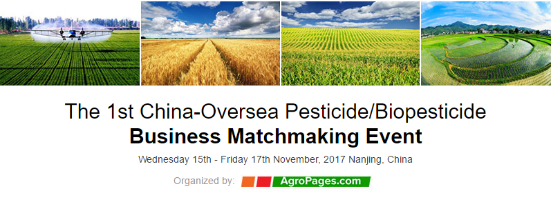 Course 1 : how to conduct field trials and residue experiments for pesticide registration in China?