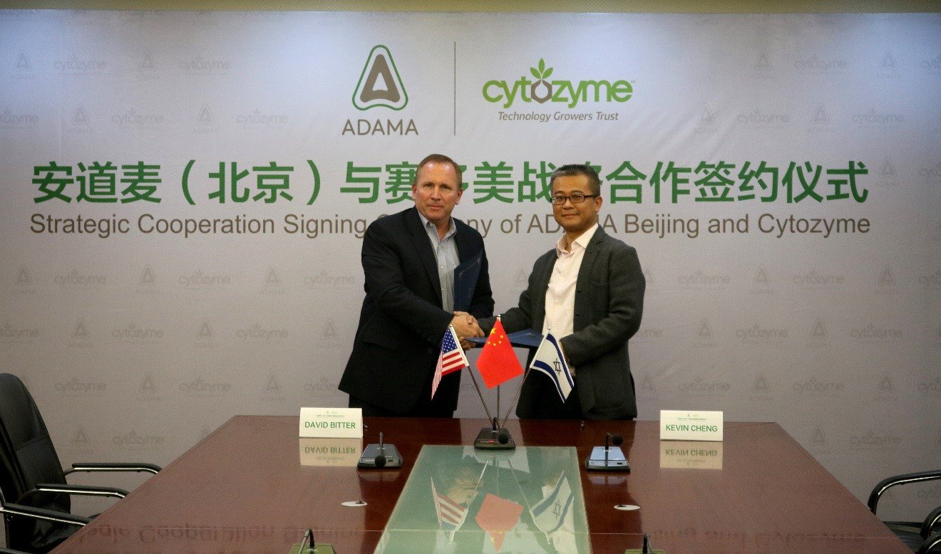 Adama Beijng signed a national distribution agreement with Cytozyme