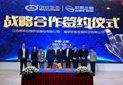 Huifeng Agrochemical, Shineking Biotech sign strategic agreement