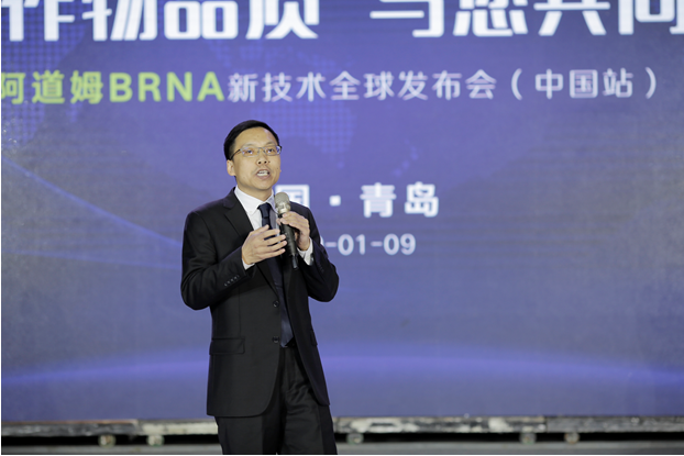 ADOB launches new BRNA technology in China