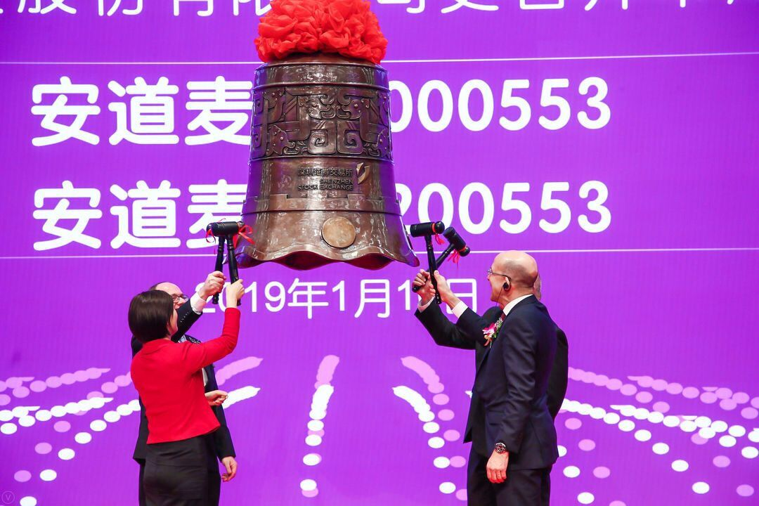After Seven Decades to Nurture a Complete End-to-End Value Chain, Adama Takes Off from Chinese Capital Market with New Name