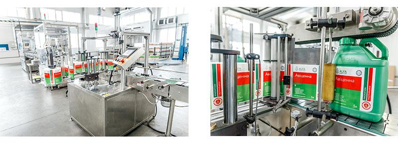 ALFA Smart Agro installs herbicide line at Bila Tserkva plant