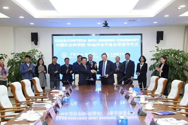 Corteva Agriscience signs MoU with the Chinese Academy of Agricultural Sciences to further agricultural technology innovation