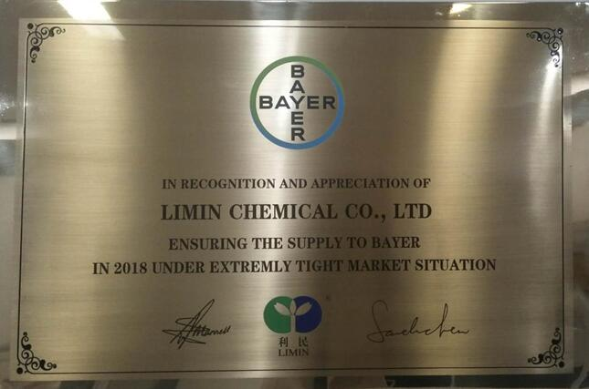 AgroPages-Limin Chemical awarded honor of Excellent Supplier by
