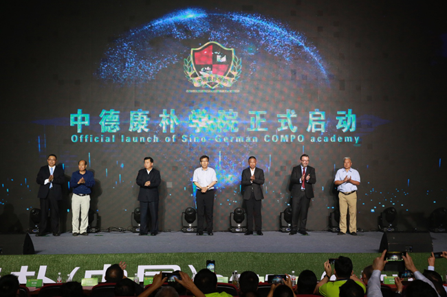COMPO (China) launches new strategy, initiating Sino-German COMPO Academy