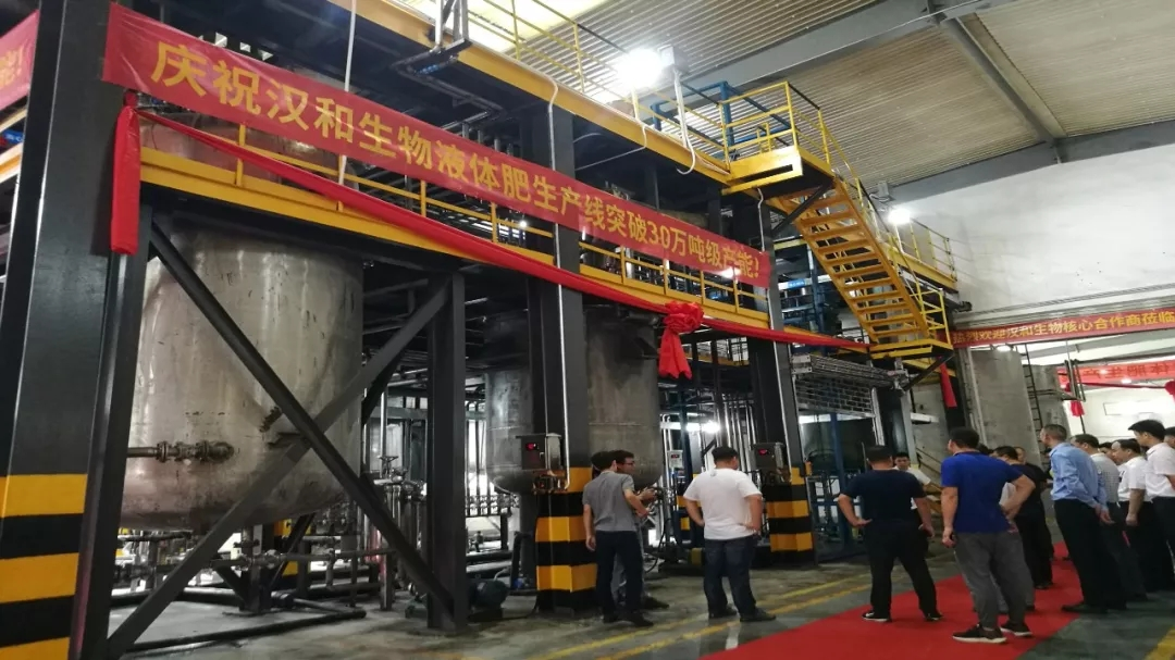 Harworld Biology launches China's largest fluid fertilizer production line, annual capacity reaches 300,000 tons