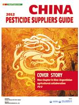 China Pesticide Suppliers Guide