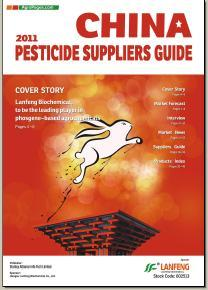 2011 China Pesticide Suppliers Guide