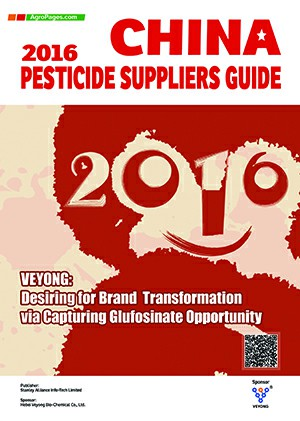 2016 China Pesticide Suppliers Guide