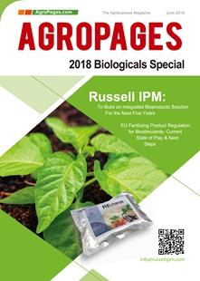 2018 Biologicals Special