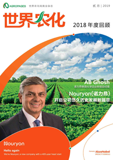 Chinese issue of Annual Review 2018