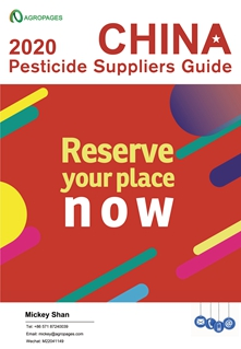 2020 China Pesticide Suppliers Guide