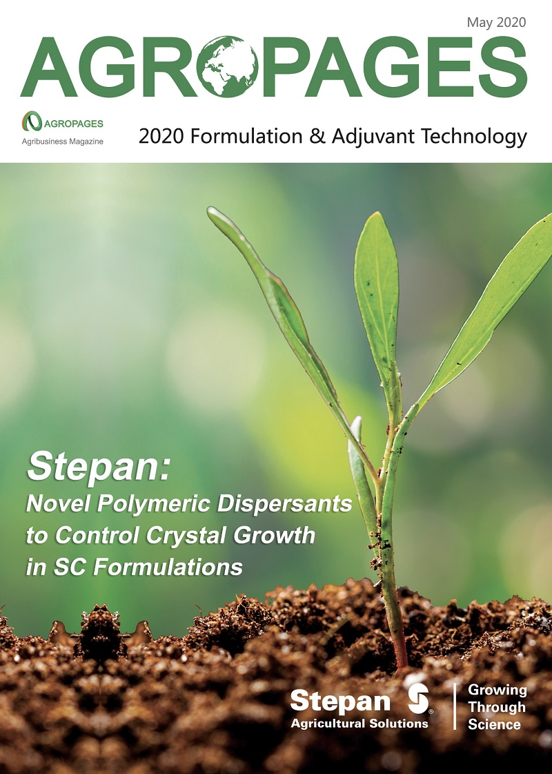 2020 Formulation & Adjuvant Technology