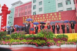 Asia's largest insect virus formulation base commissioned in China