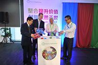 拜耳在北京隆重推出SeedGrowth品牌   整合种子处理产品服务包