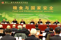 China adopting a new food security strategy