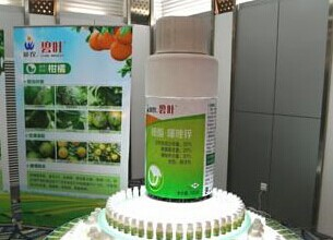 碧叶——新农化工新型杀菌剂