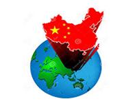 China in 2014 – Multinationals' Main Destination