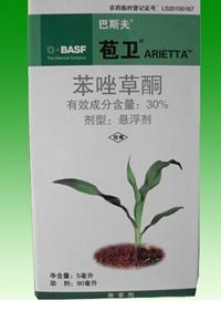 巴斯夫® 苞卫® ——早用苞卫少折腾,安全除草好收成