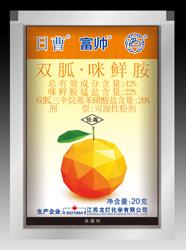龙灯柑橘杀菌剂——富帅™