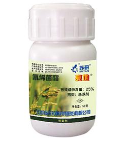 亮地®—水稻浸种好伴侣