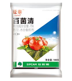 泛泰®——杀菌广泛 稳如泰山