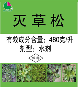 中山BUGAO® — 2015年中国除草剂畅销品牌