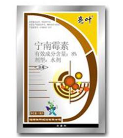 德强亮叶®——独家专利,2015年中国生物农药畅销品牌