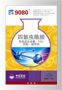 中化作物-水稻防虫双工9080®(10%四氯虫酰胺悬浮剂)