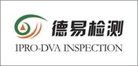 上海德易检测技术有限公司顺利通过中国合格评定国家认可委员会监督评审及扩项评审
