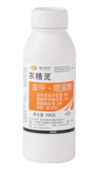 农精灵——全新一代甲氧基丙烯酸酯杀菌剂