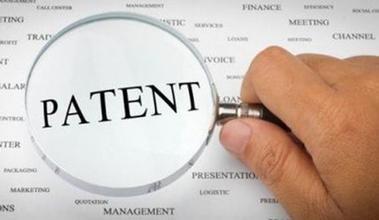中化作物保护品有限公司关于乙唑螨腈专利的声明