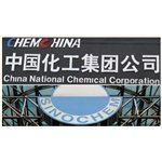 SinoChem and ChemChina to merge, create biggest industrial chemicals firm