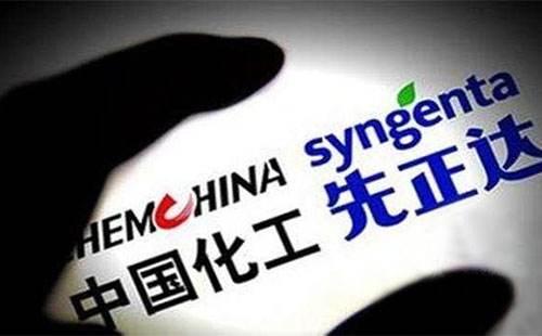 中国化工收购先正达完成股份交割 规模最大海外并购尘埃落定