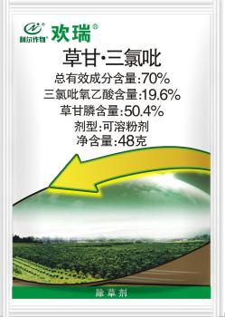 欢瑞——70%草甘•三氯吡可溶粉剂