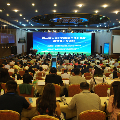 2018 China Pesticide Exporting Workshop: Highlights the price trend and stable supply strategies of agchem products in China