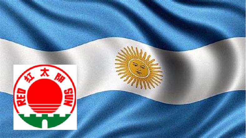 红太阳拟收购阿根廷农化公司Ruralco公司60%股权  争先进位战略打响2018第一枪