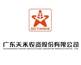 新整合、新起点、新力量——湖北天禾嘉瑞农资有限公司隆重开业
