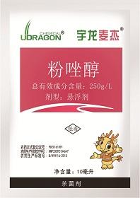 宇龙麦杰®: 小麦赤霉 防效杰出
