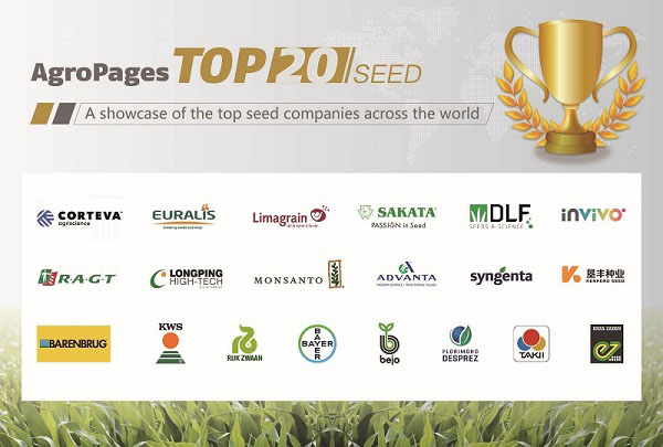 AgroPages-Top 20 Global Seed Companies in 2017 ...