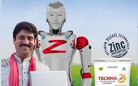 Sulphur Mills Ltd Unveils Patented Product 'Techno Z' in Market