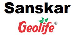 Geolife新型肥料 - Sanskar