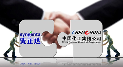 Chinese envoy says Syngenta takeover was a bad deal