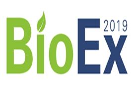 参会企业名单更新!生物农药和新型肥料国际高峰论坛报名进入倒计时!