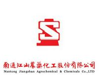 Nantong Jiangshan issued supplementary announcement for acquisition of 67% stakes in Harbin Linmin